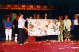 2004-Silberne-Hochzeit008