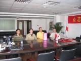 2008 Chinareise 022