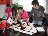 2008 Chinareise 030