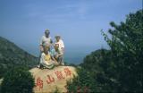 Südgipfel des LaoShan Berges
