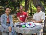 2004 Kooperation mit Prof. Bai Rong 01