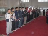 2004 ShanDong WuShu College 01
