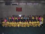 2004 ShanDong WuShu College 05