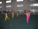 2004 ShanDong WuShu College 07