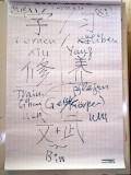 2005 AUS TaiJiQuan 16