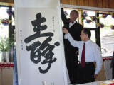 201005China-034