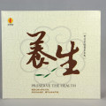 CD_YangSheng_Frontside
