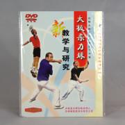 DVD_TBB_Bai_Frontside