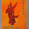 Plakat_TaiJi-QiGong-T2_Frontside
