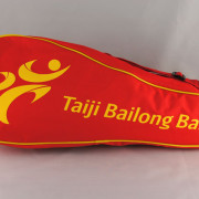 TBB_Bag_Frontside