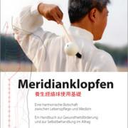 ISBN 978-3-00-049824-4