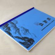 Lehrskript-Kranich QiGong